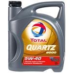 Engine Oils and Lubricants, TOTAL Quartz 9000 5W-40 Engine Oil - 5 Litre, Total
