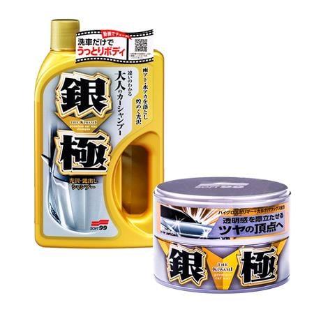 Soft99 The Kiwami Extreme Gloss Silver Hard Wax & Shampoo Bundle
