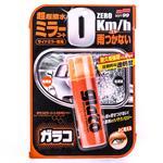 Soft99 Glaco Wing Mirror Rain & Mist Repellent   40ml