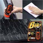 Soft99 Ultra Glaco Glass Coat   Durable Water Repellent