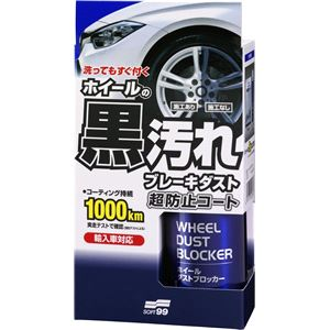 Wheel and Tyre Care, Soft99 Wheel Dust Blocker, Soft99