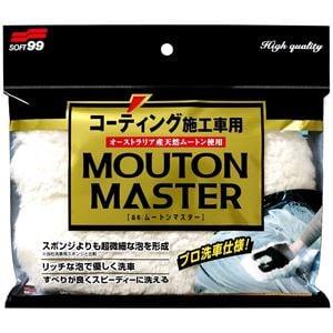 Exterior Cleaning, Soft99 Mouton Master Car Wash Mitt - Sheepskin, Soft99
