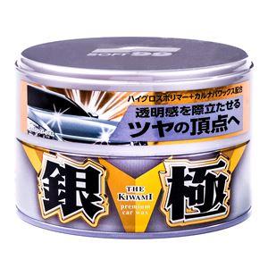 Paint Polish and Wax, Soft99 Kiwami Extreme Gloss Silver Hard Wax, Soft99