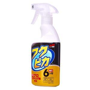 Paint Polish and Wax, Soft99 Fukupika Advance Strong Quick Detailer & Sealant - 400ml, Soft99