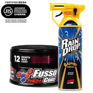 Paint Polish and Wax, Soft99 Set - Fusso 12 Month Coat Dark and Rain Drop Gloss Booster, Soft99