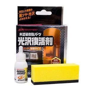 Soft99, Soft99 Nano Hard Plastics Protective Coating Kit, Soft99