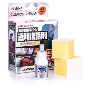 Soft99, Soft99 Nano Transparent Plastics Revival Kit, Soft99