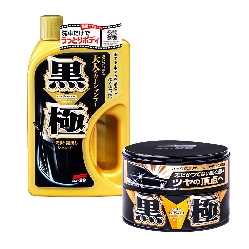 Soft99 Kiwami Extreme Shampoo & Wax Black Bundle