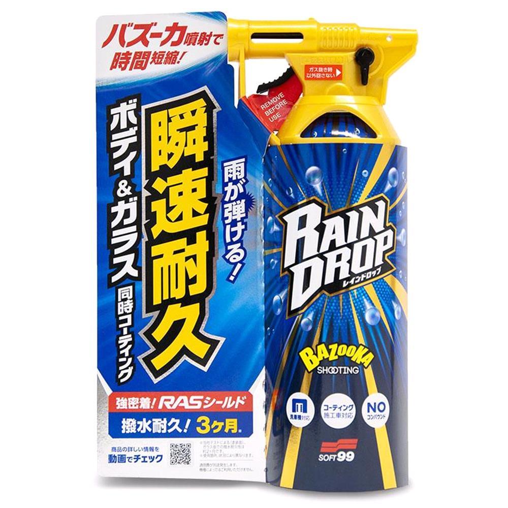 Soft99 Rain Drop Bazooka High Gloss Body Coat   300ml