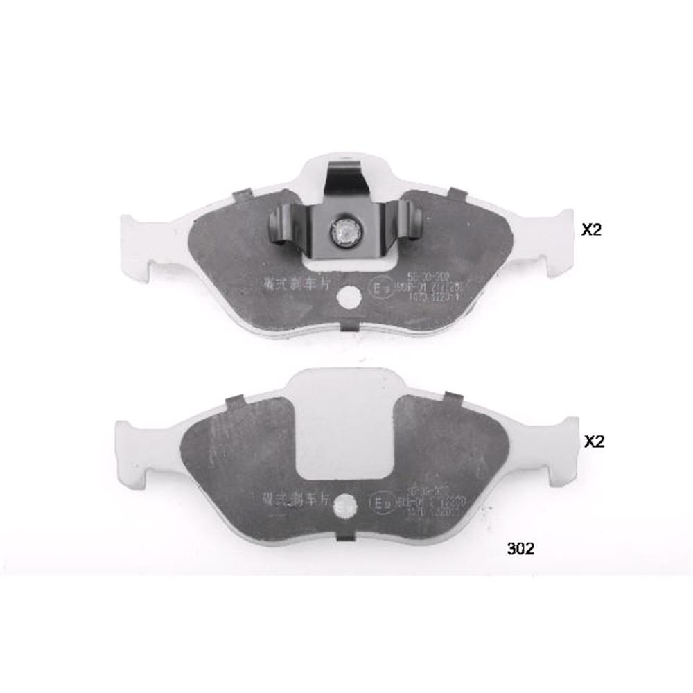 Lodal Front Axle Brake Shoes : Japanparts front brake pads full set for axle